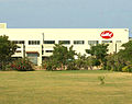 Vadilal Icecream Factory, Pundhra.jpg