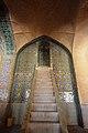 Vakil Mosque مسجد وکیل شیراز 11.jpg