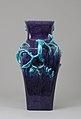 Vase MET LC-2016 74-002.jpg