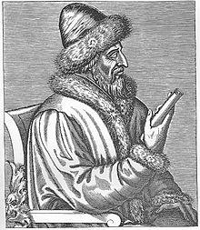 Vasili III de Russia.jpg