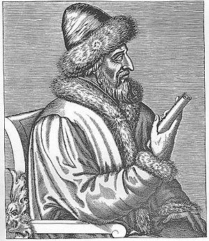Vasili III of Russia - Vasili III Ivanovich, an engraving by a contemporary European artist.