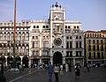 Venedig Uhrenturm01.jpg
