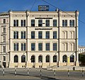 Vienna Business School-HAK I DSC 5280w.jpg