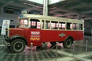 Deccan Queen (bus) - The Deccan Queen bus at Vijayawada bus station