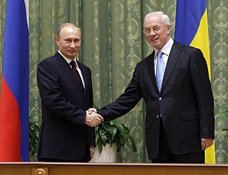 Foreign relations of Russia - Vladimir Putin and the Ukrainian Prime Minister Mykola Azarov, 12 April 2011