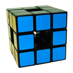 Void Cube - Solved Void Cube