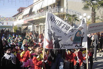 Vrontou, Pieria - The carnival of Vrondou.