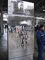 WTC PATH (1629387324).jpg