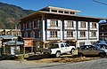 WWF-Bhutan office.jpg