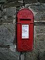 Wall-mounted Edward VII lampbox at Enchmarsh - geograph.org.uk - 1460359.jpg