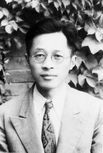 Joint Institute for Nuclear Research - Image: Wang Ganchang early 1950s