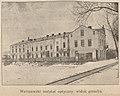 Warszawski Instytut optyczny - widok gmachu (68765).jpg