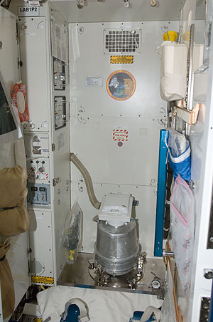 Tranquility (ISS module) - Space toilet inside Node 3, after relocation from the US lab
