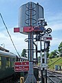 Water Tower and Signal, Swanage Station - geograph.org.uk - 865134.jpg