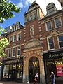 Waterstones Reading Broad Street, UK - 20150707.jpg