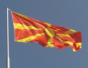Flag of the Republic of Macedonia - A big Macedonian flag hoisted at the Serbian-Macedonian border in Tabanovce