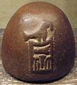Weight with Name of Pharoah Narmer - ÄS 5847.jpg
