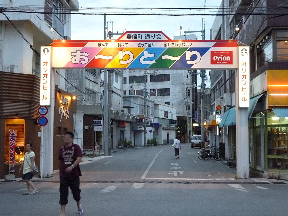 Welcome sign in Yaeyama