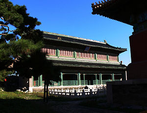 Liang Sicheng - Wenyuan Chamber in the Forbidden City