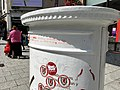 White 2019 Cricket World Cup post box on Queen Street, Cardiff, August 2019 03.jpg