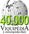 Wiki-ca-40000.png