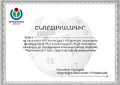 Wikicamp Armenia 2014 letter of appreciation.png