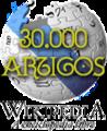 Wikipedia-logo-gl-30000-proba2.png