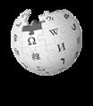 Wikipedia-logo-v2-la.png