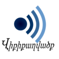 Wikiquote-logo-hy.png
