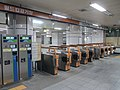 World Cup Stadium Station (Seoul) Exit 1 Ticket Gates.JPG