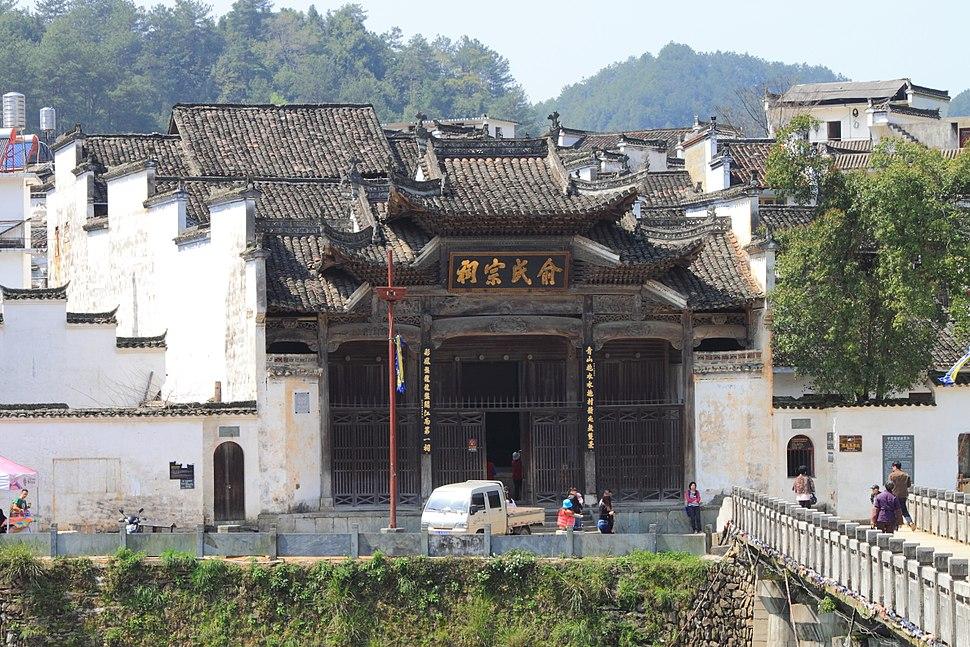 Wuyuan Wangkou 20120331-39