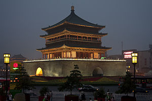 The city bell tower of Xi'an, China.