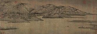 Dong Yuan - Image: Xiao and Xiang rivers