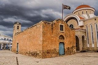 Xylofagou,  Larnaka, Cyprus