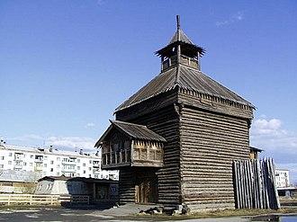 Pyotr Beketov - A tower of Yakutsky Ostrog.