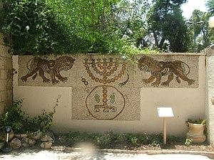 Yad Ben Zvi - Mosaic displayed at Yad Ben Zvi