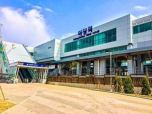 Yadang Station - Image: Yadang Station 20151105 122253