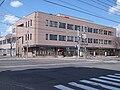 Yamahana Post Office.jpg