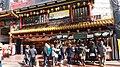 Yamashitacho, Naka Ward, Yokohama, Kanagawa Prefecture 231-0023, Japan - panoramio (24).jpg
