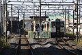 Yamoto Station platform.JPG