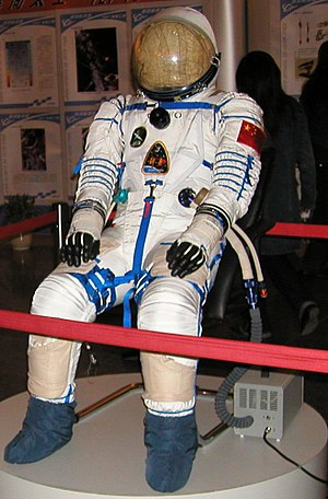 Chinese space suit worn by Yang Liwei during t...
