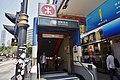 Yau Ma Tei Station 2014 04 part2.JPG
