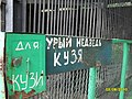 Yemelyanovsky District, Krasnoyarsk Krai, Russia - panoramio.jpg