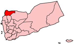 Saada Governorate - Location of Sa'dah in Yemen