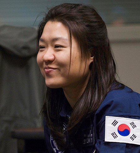 Yi So-yeon