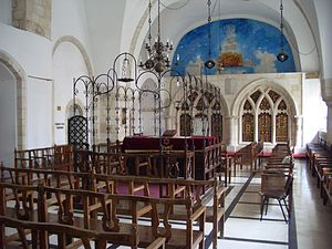 Four Sephardic Synagogues - The Yochanan ben Zakai Synagogue (2006)