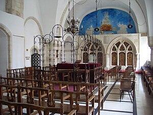Four Sephardic Synagogues - The Yochanan ben Zakai Synagogue (2006)