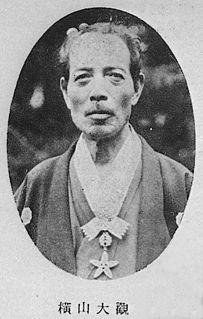 Yokoyama Taikan Japanese painter (1868-1958)