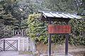 Yorihito Shinno grave.jpg