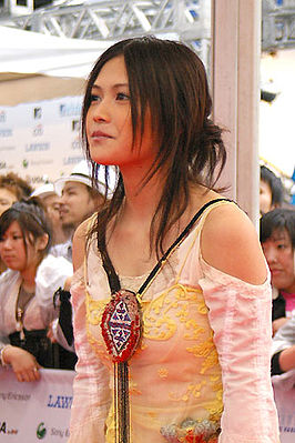 Yui op de MTV Music Awards 2006 in Tokio.